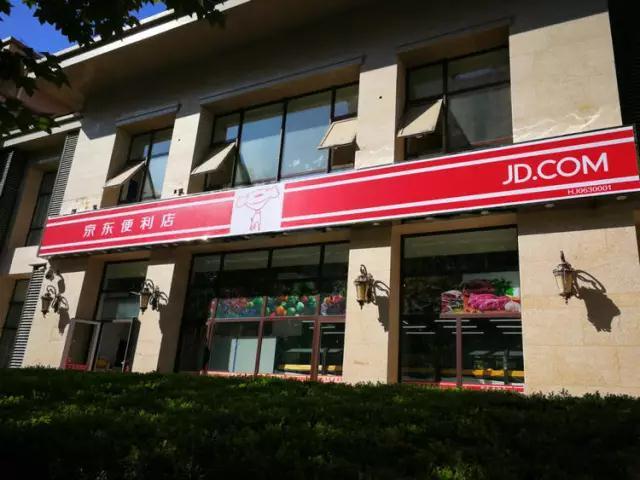和天貓小店類似,裝修方案由京東提供,京東便利店的裝修成本,則要店主